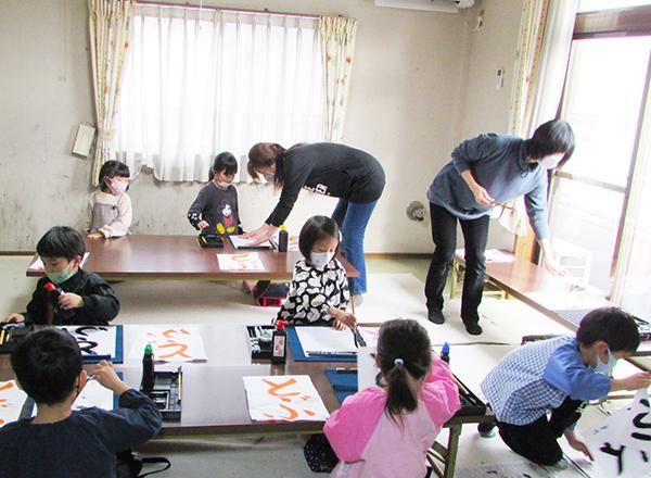 習字 課外教室